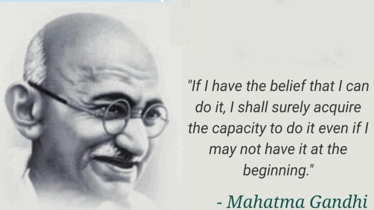 motivational quotes to crack government job
